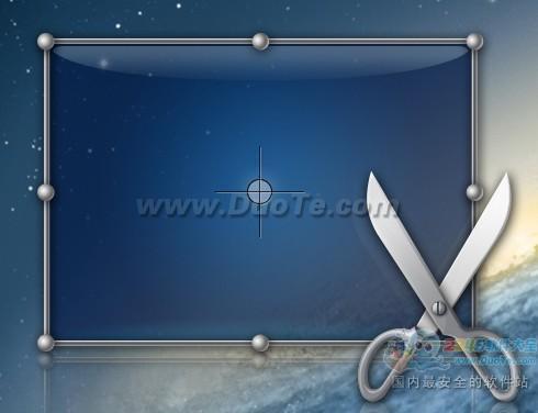 腾讯Snip (Mac截屏软件)下载