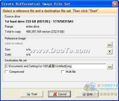 DiskExplorer for NTFS下载