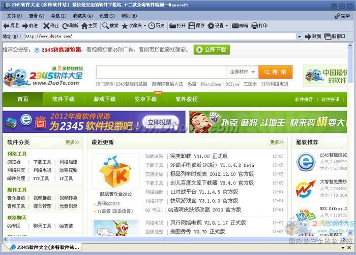 MBrowser浏览器下载