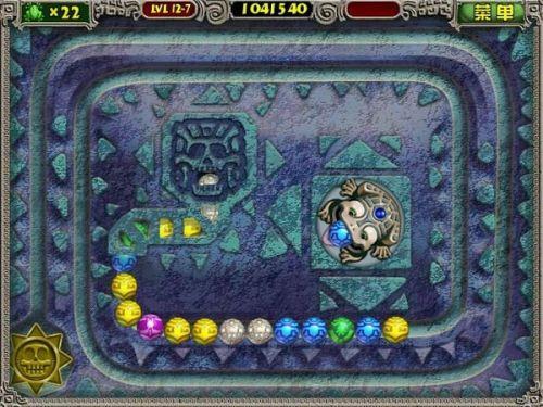 青蛙祖玛小游戏(祖玛传奇)下载