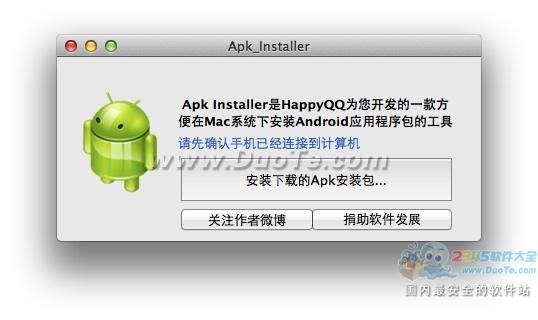 Android安装器(mac版)下载