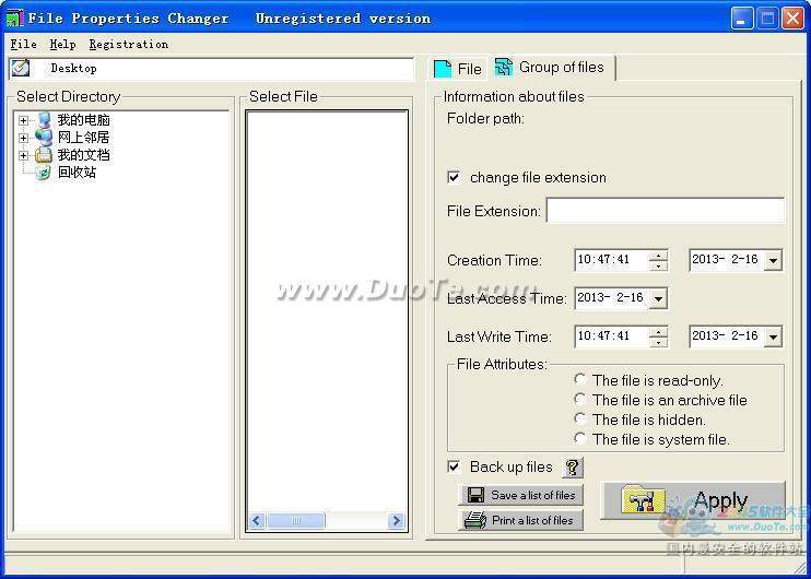 File Properties Changer下载