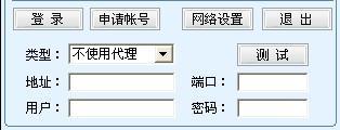 宁波游戏中心下载