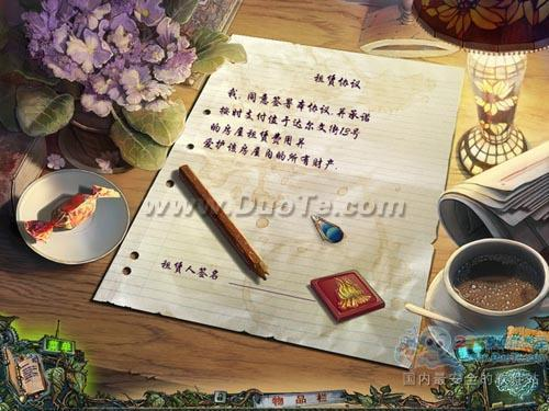 黄昏幻象:13号房客简体中文典藏版下载
