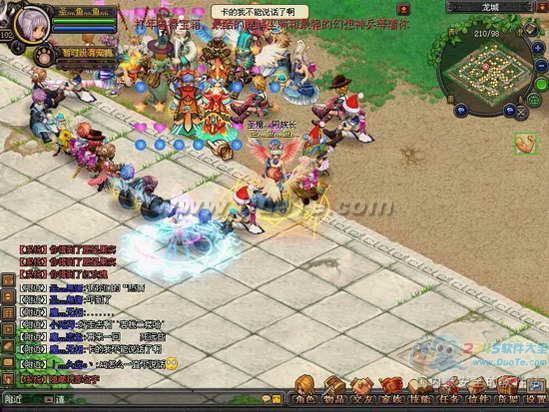QQ自由幻想下载