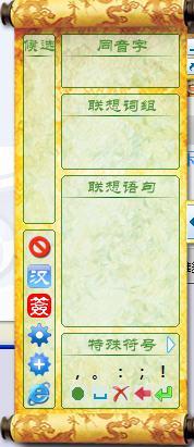 兰亭万用手写板驱动程序下载
