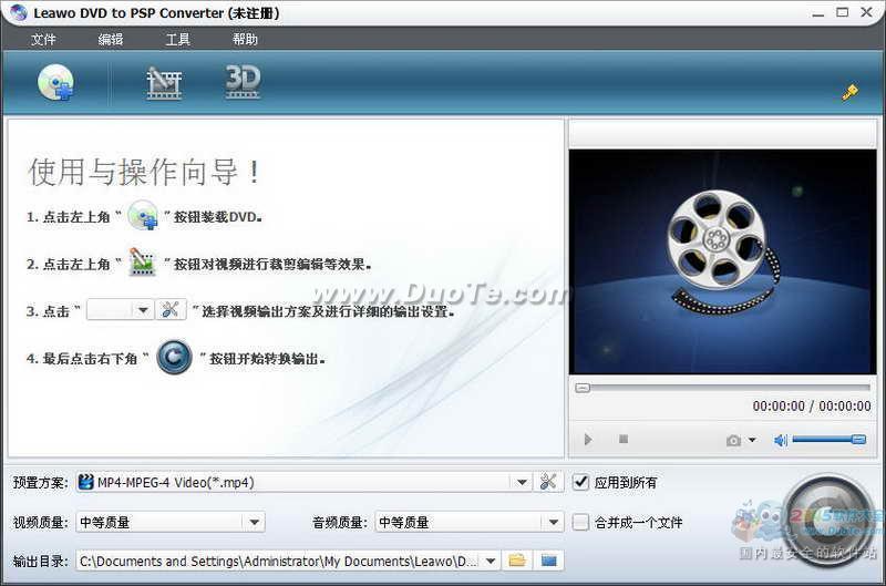 Leawo DVD to PSP Converter下载