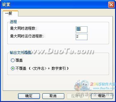 Joboshare iPod Video Converter下载