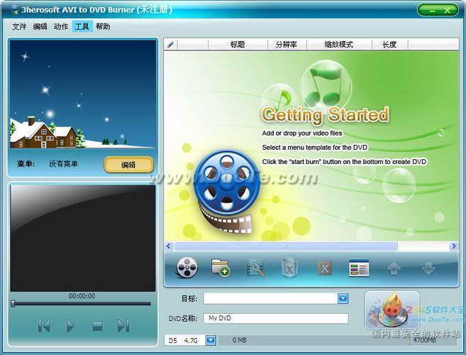 3herosoft AVI to DVD Burner下载