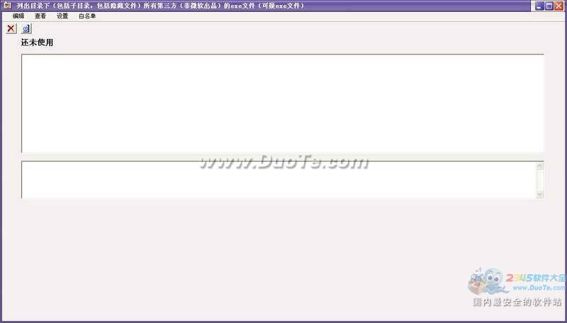 凌云多标签资源管理器下载