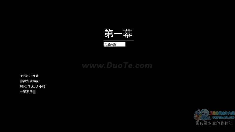 狙击手:幽灵战士2简体中文版下载
