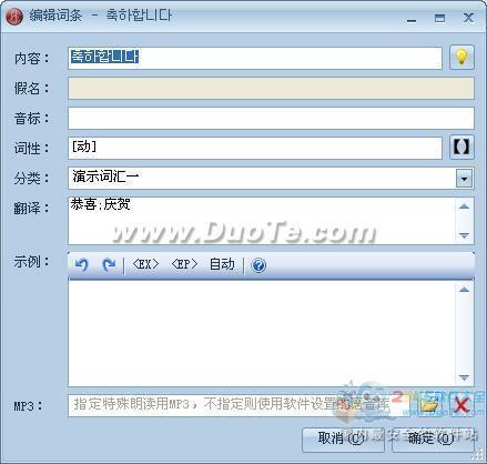 瑞词韩语单词智能记忆下载