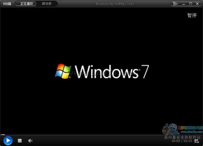 Windows7视频教程 02下载