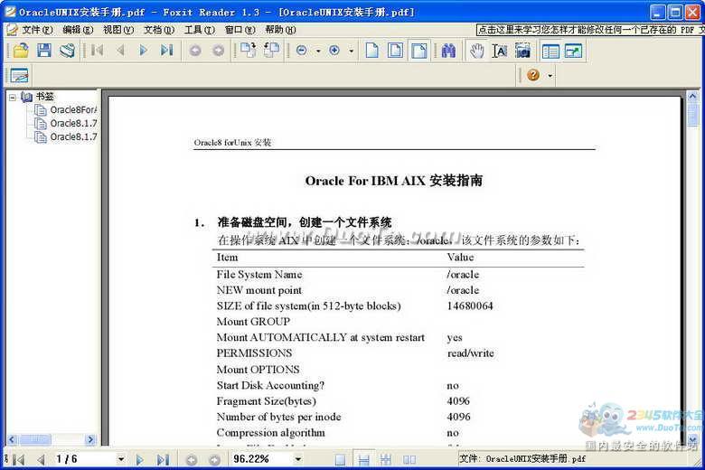 OracleUNIX安装手册下载
