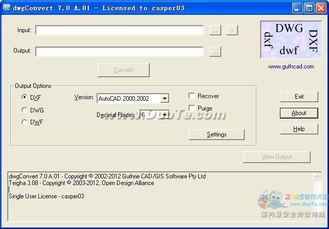 DWG版本转换器(dwgConvert)下载