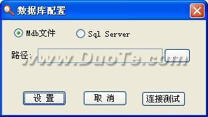 Sql学习辅助工具(PracticeSql)下载