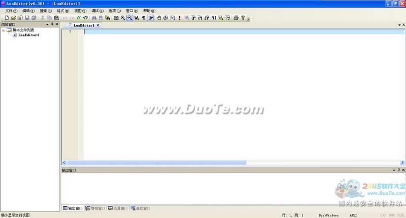 LuaEditor(编辑调试器)下载
