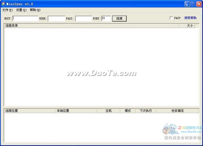 MiniSync FTP差异同步软件下载