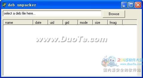deb unpacker (deb文件解压工具)下载