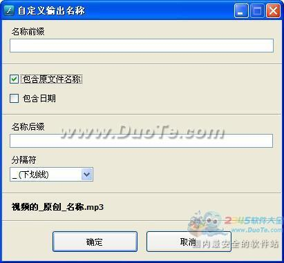 dvdvideosoft Free Video to Flash Converter下载