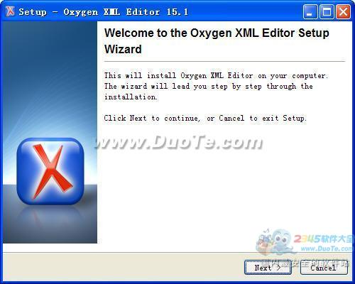 oXygen XML Editor (基于Java的XML编辑器)下载