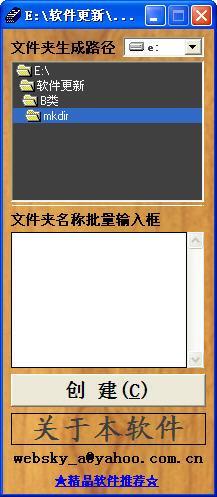 量产文件夹工具下载