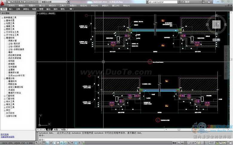 豪典CAD幕墙工具包下载