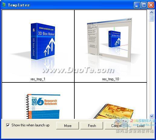 3D-box maker (三维包装设计工具)下载