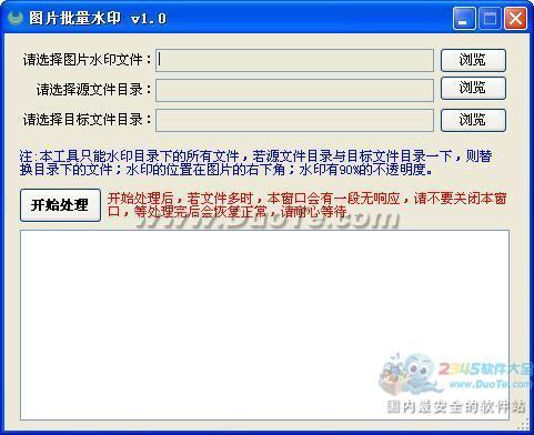 数据库与文件同步工具下载