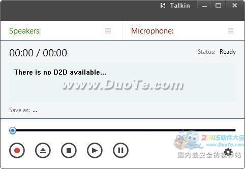 NowSmart Talkin(双向录音工具)下载