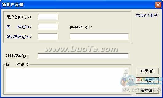 施工日记管理软件下载