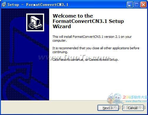 海康录像文件格式转换工具下载
