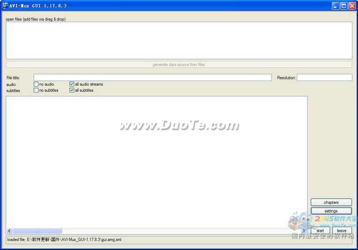 AVI-Mux GUI (视频字幕分割合并工具)下载