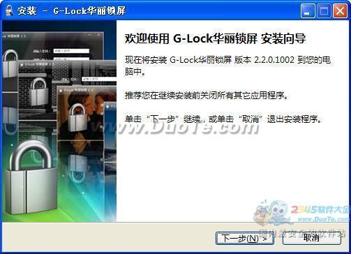 G-Lock华丽锁屏下载