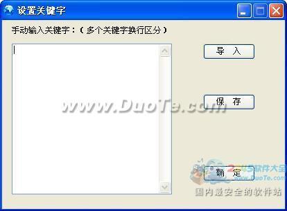 Email邮箱搜索器(支持外贸)下载