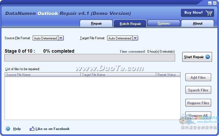 DataNumen Outlook Repair(Outlook邮件修复工具)下载