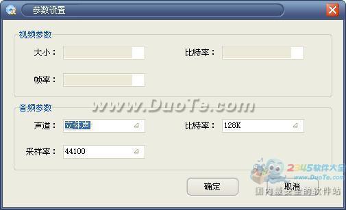 好易-DVD转MP3格式转换器下载