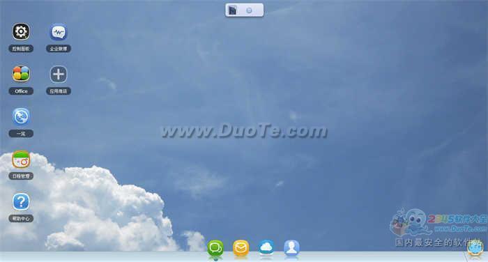 Gleasy云服务平台下载