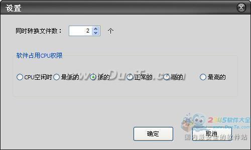 顶峰-DVD和视频至MP4转换器下载
