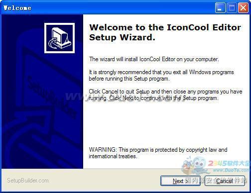 IconCool Editor下载