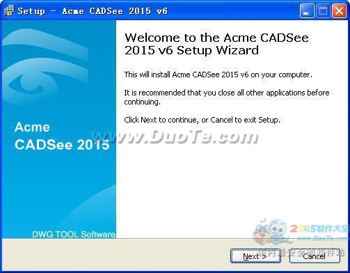 Acme CADSee(CAD图形浏览)下载