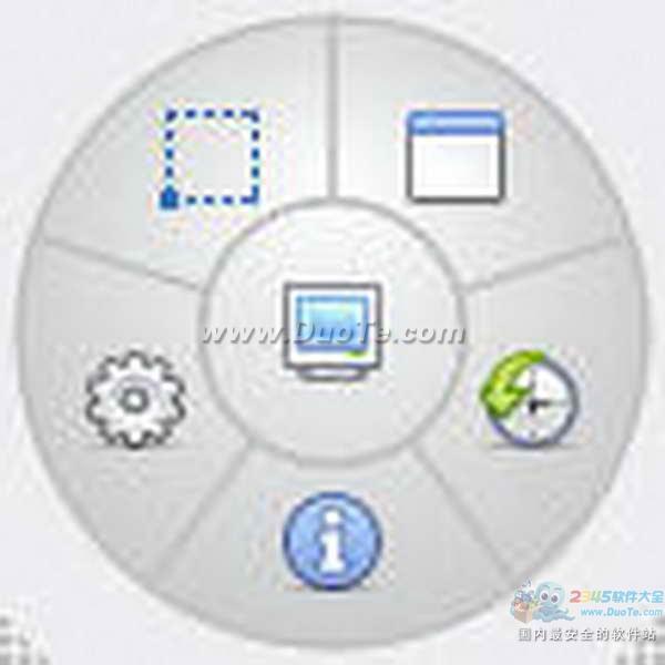 Gadwin PrintScreen(截图工具)下载