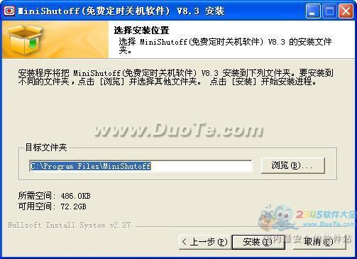MiniShutoff(免费定时关机软件)下载