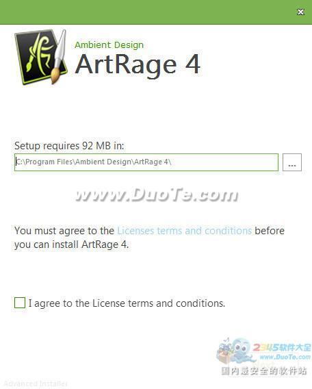 ArtRage(彩绘精灵)下载