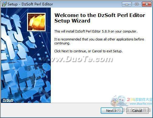 DzSoft Perl Editor下载