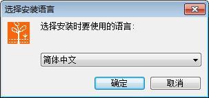 The files文件管理工具下载