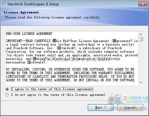 Stardock DeskScapes下载