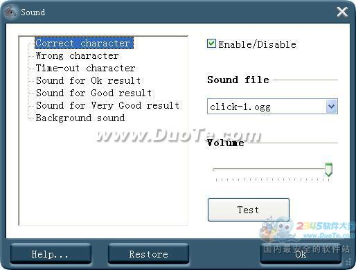 Portable Rapid Typing Tutor下载