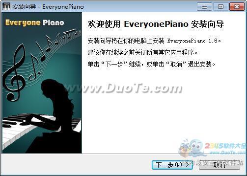 EOP作曲大师下载