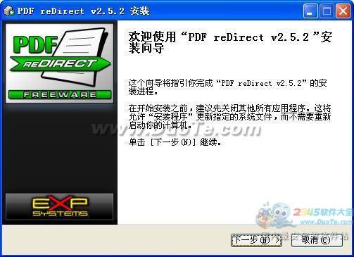PDF reDirect下载